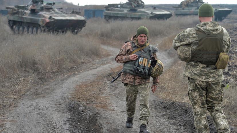 ОБСЕ сообщила об активизации обстрелов в Донбассе в последние недели