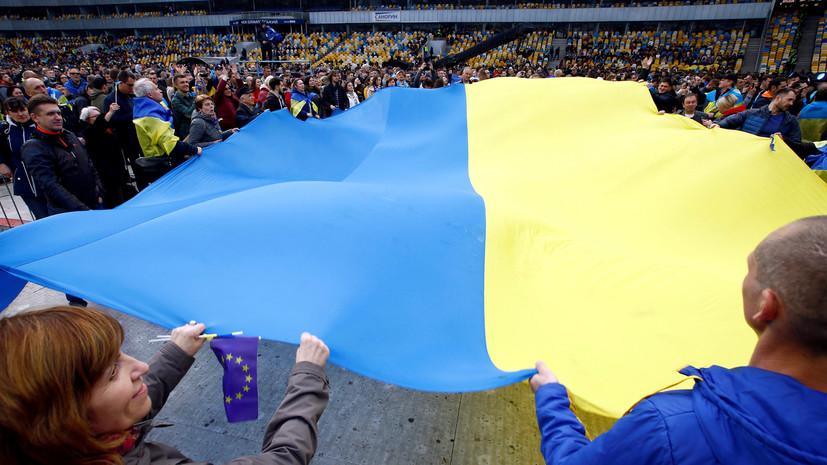Аналитик назвал политической фантастикой перспективу вступления Украины в ЕС