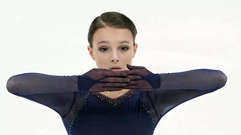 Щербакова установила личный рекорд по набранным баллам за короткую программу