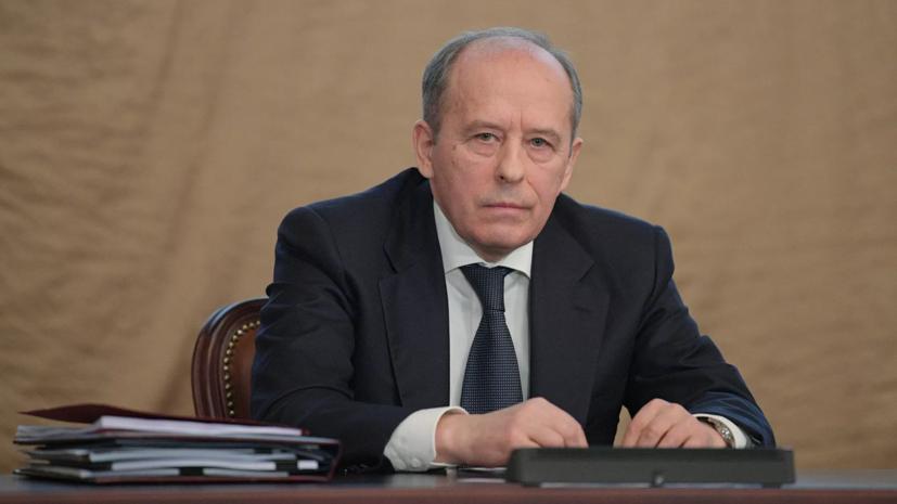 Глава ФСБ рассказал об использовании террористами чатов в видеоиграх
