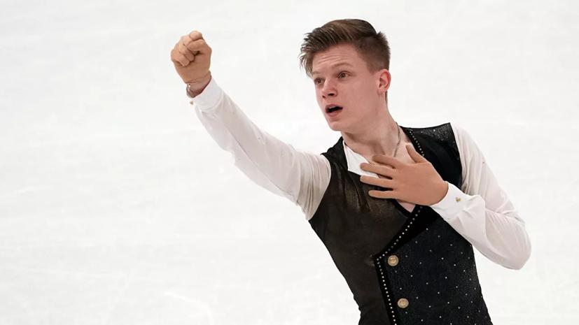 Семененко побил личный рекорд в короткой программе на командном ЧМ