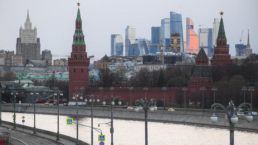 В Москве и области объявили «жёлтый» уровень опасности из-за ветра