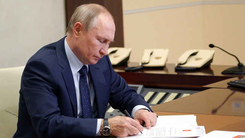 Путин подписал указ о группе понаучно-технологическому развитию