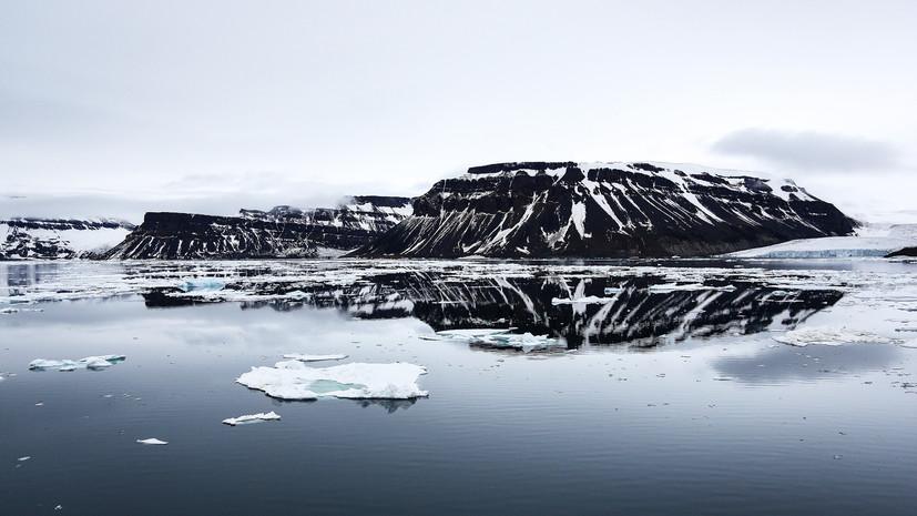 В Росприроднадзоре сообщили о внеплановых проверках объектов в Арктике