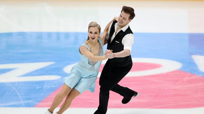 Синицина и Кацалапов прокомментировали победу в ритм-танце на командном чемпионате мира