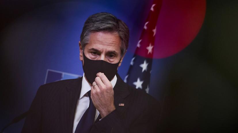 Блинкен прокомментировал указ Байдена о санкциях против России