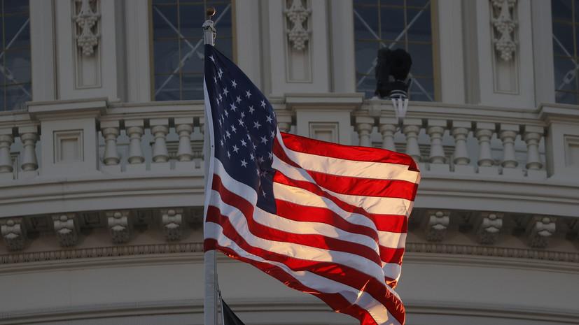 В МИД России заявили о подготовке ответа на санкции США