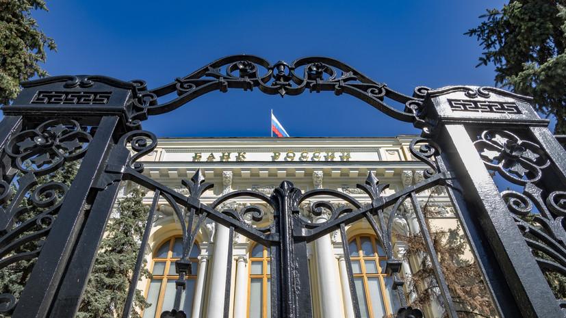В ЦБ оценили санкции США, касающиеся государственного долга