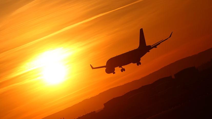 Российский оперштаб подтвердил приостановку полётов в Британию