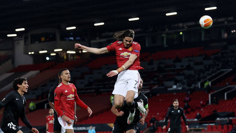 МЮ на «Олд Траффорд» победил «Гранаду» и вышел в 1/2 финала Лиги Европы