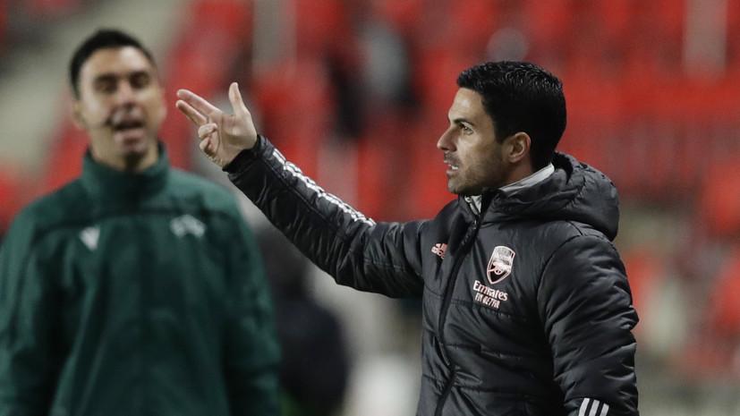 Артета: «Арсеналу» будет сложно с «Вильярреалом» в полуфинале ЛЕ