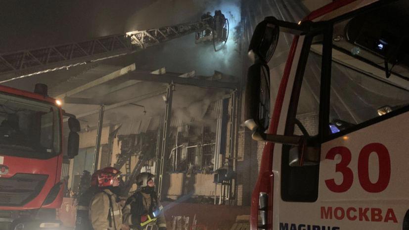 На горящем складе в Москве частично обрушилась кровля