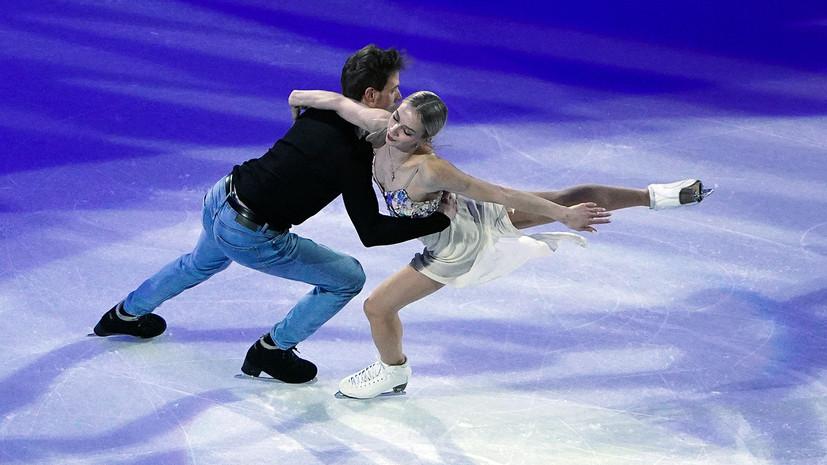 Синицина и Кацалапов выиграли произвольный танец на командном ЧМ