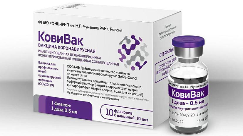 Первые партии вакцины от коронавируса «КовиВак» направлены в регионы