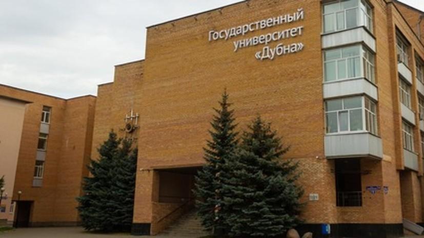 Два подмосковных университета вошли в рейтинг лучших технических вузов России