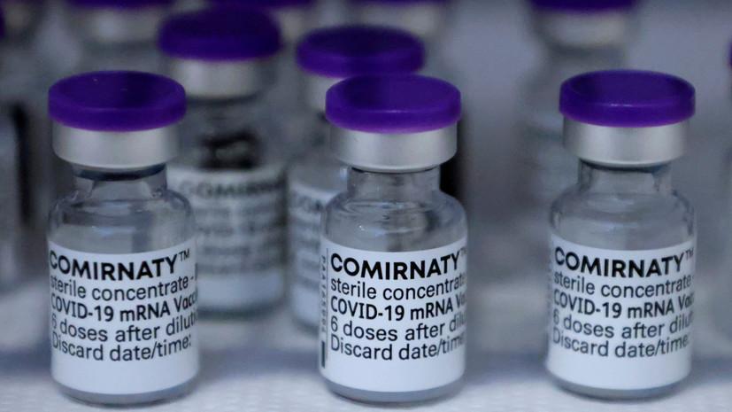 На Украину доставлена первая партия вакцины Pfizer
