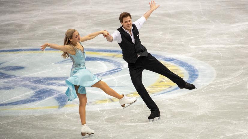 Триумф танцоров, успех пар и прогресс мужчин: как сборная России упрочила лидерство на командном ЧМ по фигурному катанию