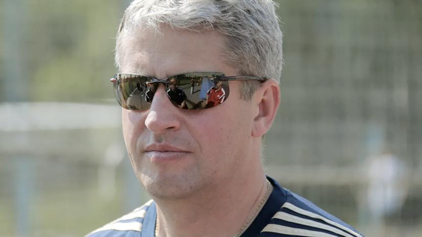 В КДК РФС объяснили причины посещения судейской комнаты начальниками «Локомотива» и «Спартака»