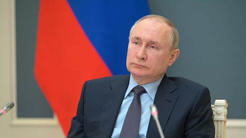 Путин обсудил с Совбезом планы военного строительства