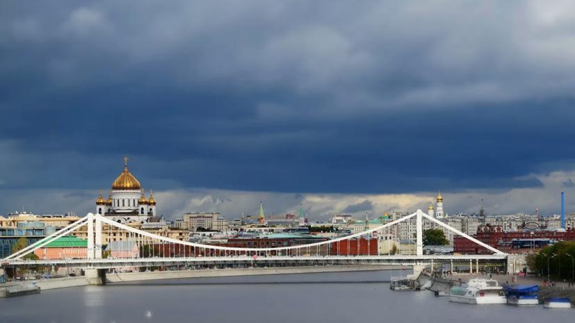 Синоптик рассказал о погоде в Москве в ближайшие выходные