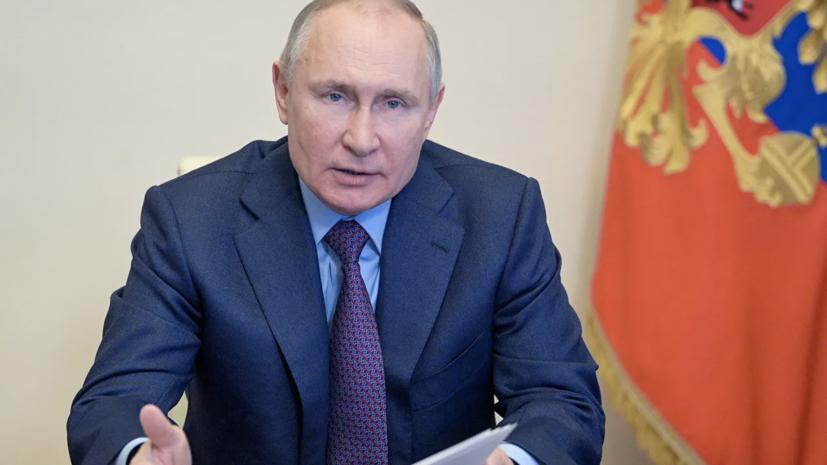 Путин обсудил с Совбезом ответные меры на санкции США
