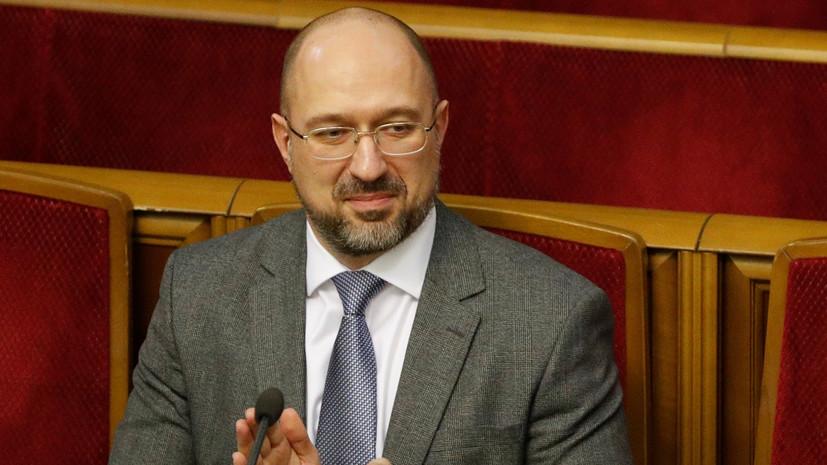 Шмыгаль попросил США расширить программу обучения военных Украины