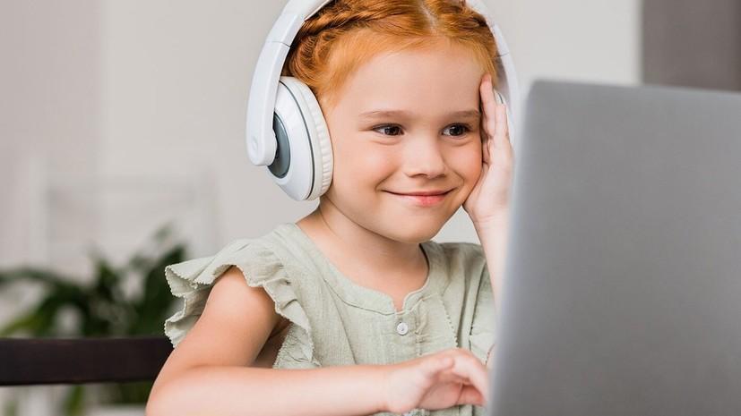 Московский портал «Активный гражданин» открыл раздел для детей