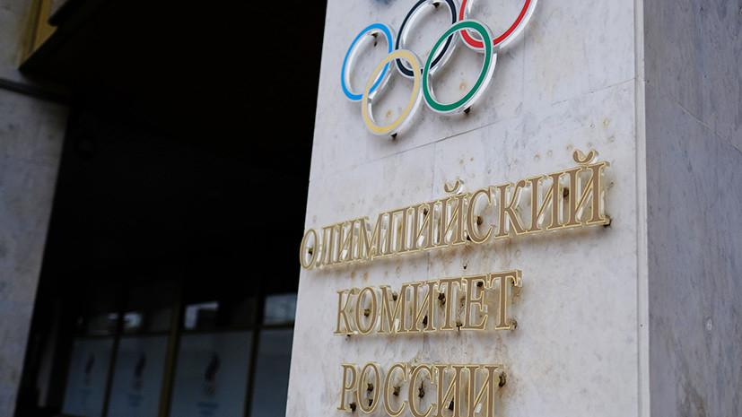 Глава ОКР рассказал о медальном плане на ОИ-2020