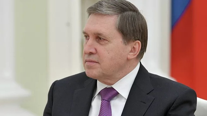 Ушаков рекомендовал послу США отправиться в Вашингтон на консультации