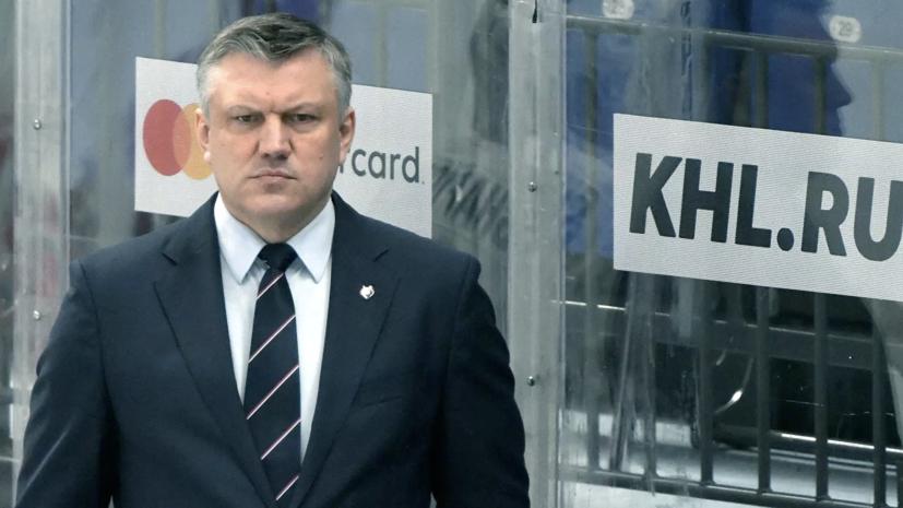 Клуб КХЛ «Нефтехимик» объявил об отставке Буцаева