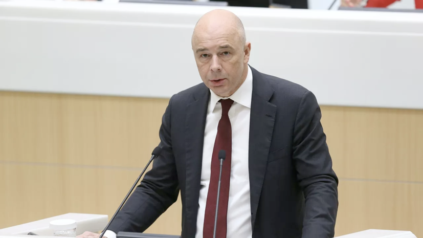 Силуанов оценил ситуацию на финансовом рынке России