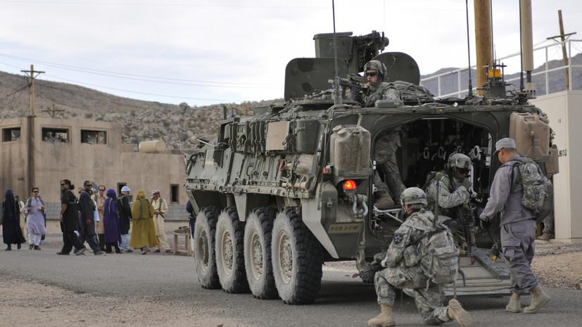 США допустили увеличение военных сил в Афганистане перед выводом войск