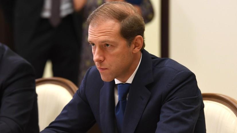 Мантуров задекларировал наибольший доход в 2020 году среди министров