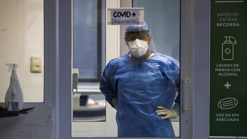 Число случаев коронавируса в Аргентине достигло 2 658 628