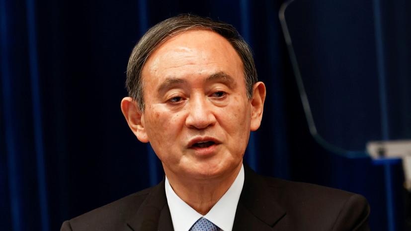 Премьер Японии подтвердил готовность к встрече с лидером КНДР