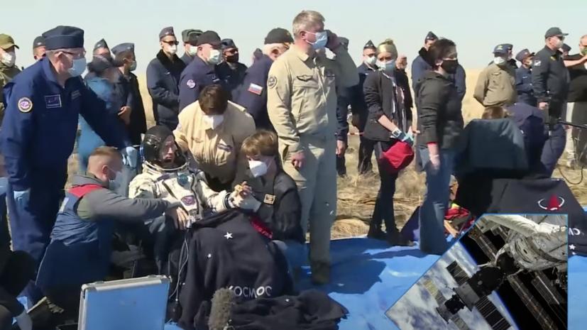 Экипаж корабля «Союз МС-17» вернулся на Землю