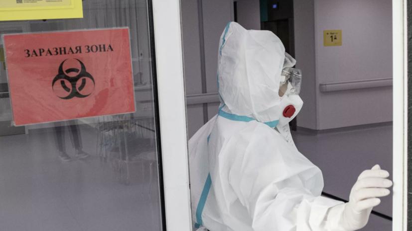 В России выявили 9321 случай коронавируса за сутки