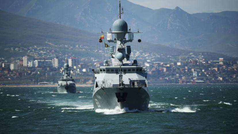 Корабли Каспийской флотилии вошли в Чёрное море