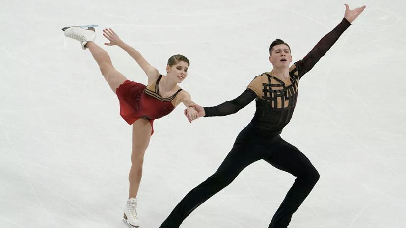 Мишина и Галлямов выиграли произвольную программу на командном ЧМ по фигурному катанию