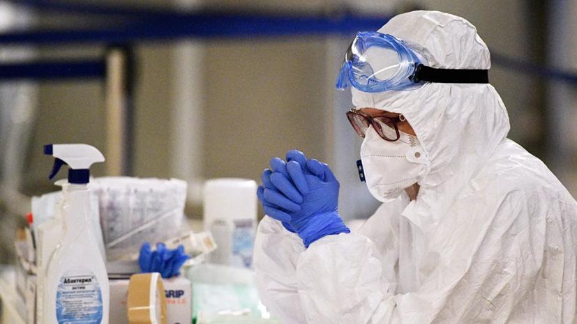 В Москве за сутки выявили 2822 случая коронавируса