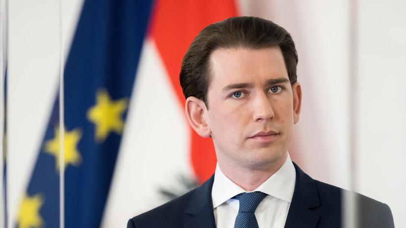 Курц высказался о возможности проведения встречи Путина и Байдена в Вене