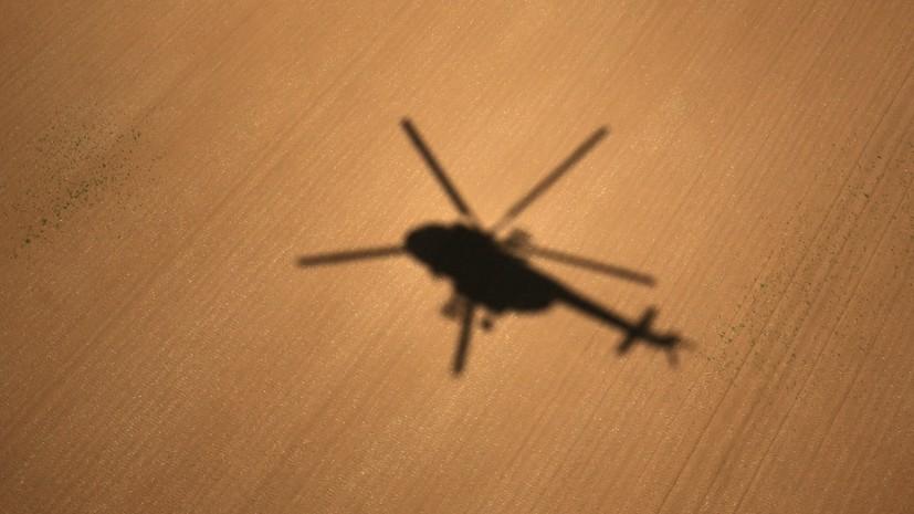 Вертолёт совершил жёсткую посадку в Краснодарском крае