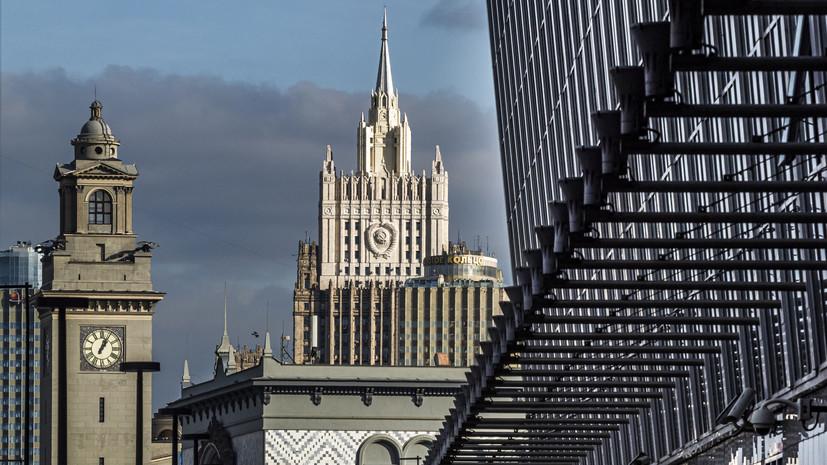 «Несовместимо со статусом»: в МИД РФ порекомендовали украинскому консулу в Петербурге покинуть страну