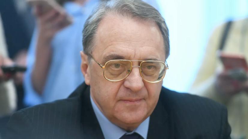 Замглавы МИД России провёл переговоры со спецпосланником ООН по Ливии