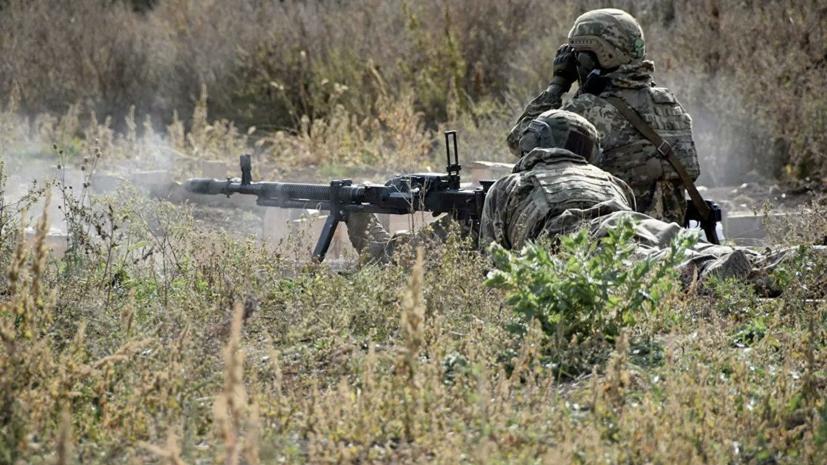 Военные Украины провели учения в подконтрольной части Донецкой области