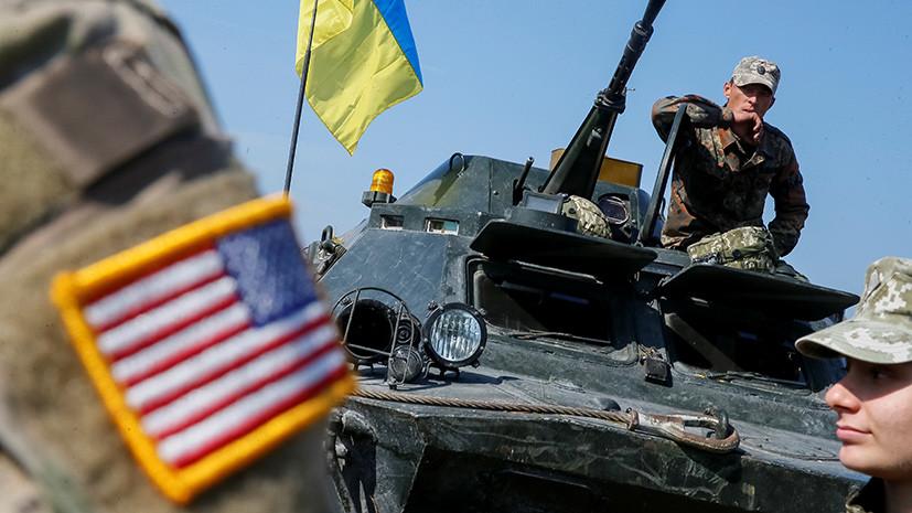 В ЛНР заявили об американских инструкторах на учениях ВСУ