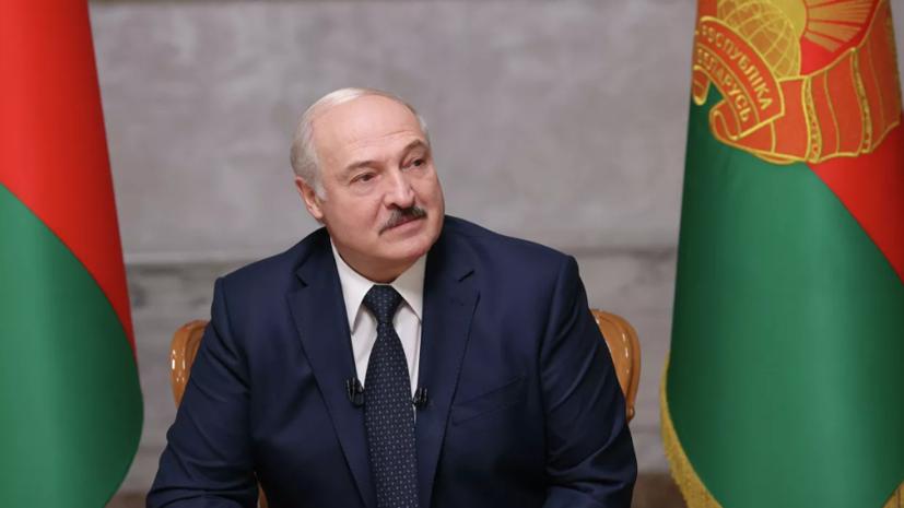 Лукашенко предположил, что высшее руководство США одобрило его устранение
