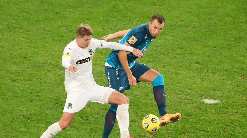 «Зенит» отыграл один мяч в матче РПЛ с «Краснодаром»