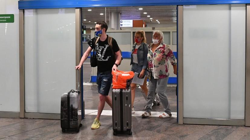 «Перевозчики готовы увеличить количество рейсов»: в Росавиации сформировали штаб по вывозу россиян из Турции0