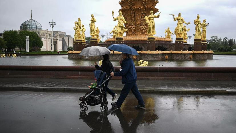 Синоптик рассказал о погоде в Москве во второй половине апреля